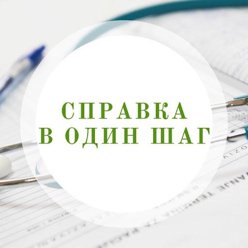 Графики приема детей в детский сад, школу с 30.08. по 03.09. 2021